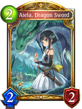 Aiela, Dragon Sword