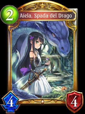 Aiela, Spada del Drago