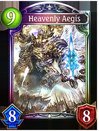 Heavenly Aegis