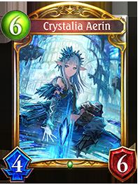 Crystalia Aerin