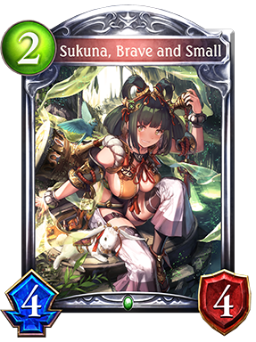 Sukuna, Brave and Small