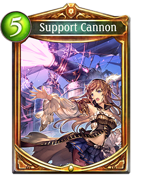 Support Cannon