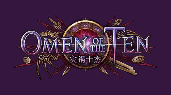 Omen of the Ten / 灾祸十杰