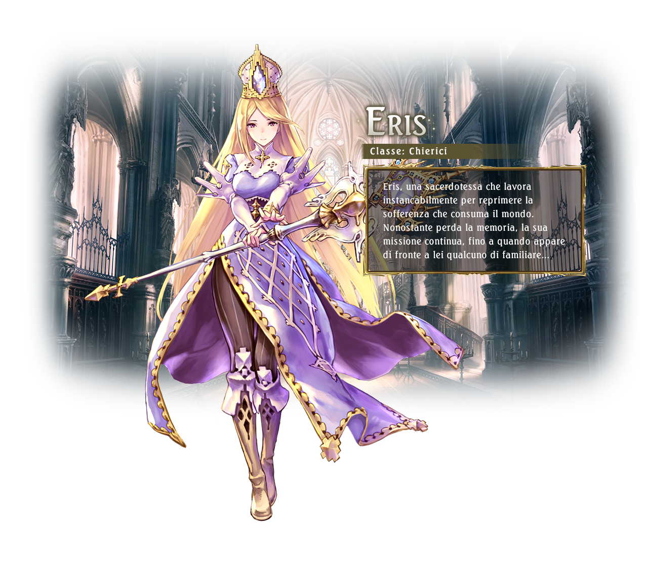 Eris / Class: Havencraft / Eris is a high priestess who works tirelessly to ease the suffering of humanity. She continues to serve despite having lost her memories when a familiar face appears.