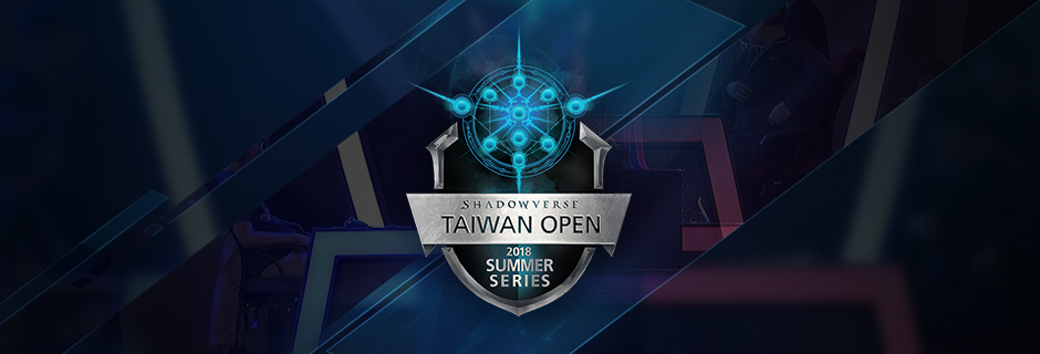 2018 Shadowverse Taiwan Open Summer Series