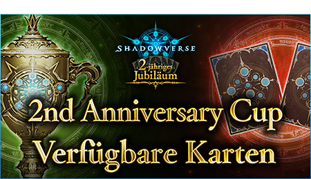 2nd Anniversary Cup