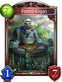 Forest Gigas