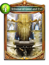 Tribunal of Good and Evil