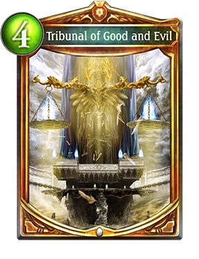 Tribunal of Good and Evil