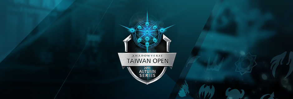 2018 Shadowverse Taiwan Open Autumn Series