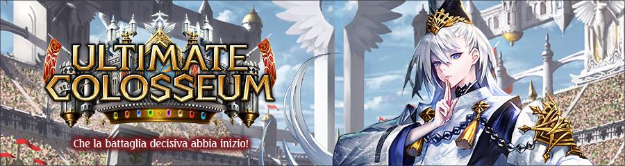 Ultimate Colosseum