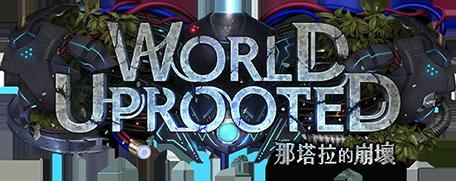 World Uprooted / 那塔拉的崩壞