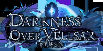 Darkness Over Vellsar / 暗黑威尔沙