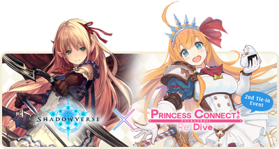 Go to Princess Connect! Re: Dive 2nd Tie-in Special Website