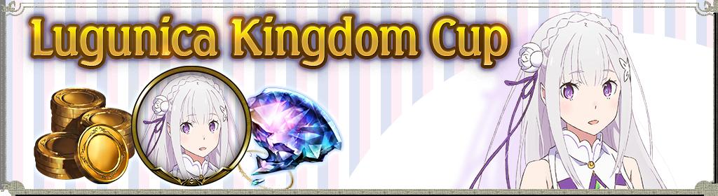 Grand Prix: Lugunica Kingdom Cup : Shadowverse | Cygames